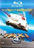 【Blu-ray】TAXi 4