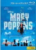 【Blu-ray】メリーポピンズ 50周年記念版