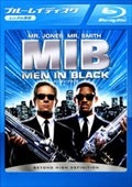 【Blu-ray】メン・イン・ブラック