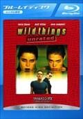 【Blu-ray】ワイルドシングス -エロティック・バージョン-