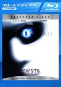 【Blu-ray】インビジ…