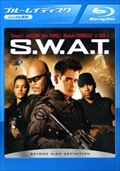 【Blu-ray】S.W.A.T.