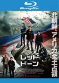 【Blu-ray】レッド・ドーン