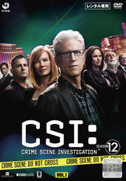 CSI:科学捜査班 SEASON 12セット
