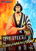 ONE PIECE ワンピース 16thシーズン パンクハザード編 R-5