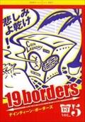 ナインティーン・ボーダーズ season1+2 VOL.5