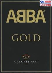 アバ/ゴールド