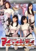 マイティレディ ザ・シリーズ vol.5