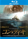 【Blu-ray】コン・ティキ