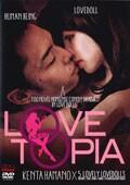LOVETOPIA(ラブトピア) 完全版 下巻