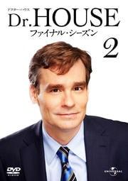 Dr.HOUSE ドクター・ハウス ファイナル・シーズン Vol.2