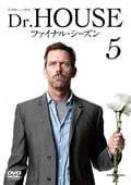 Dr.HOUSE ドクター・ハウス ファイナル・シーズン Vol.10