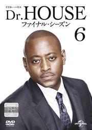 Dr.HOUSE ドクター・ハウス ファイナル・シーズン Vol.6