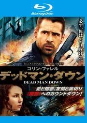 【Blu-ray】デッドマン・ダウン