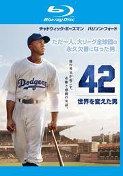 【Blu-ray】42 世界を変えた男