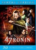 【Blu-ray】47RONIN