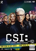 CSI:科学捜査班 シーズン12 Vol.6