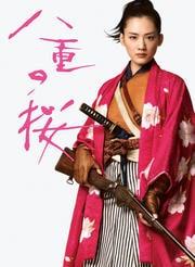 NHK大河ドラマ 八重の桜 完全版 13