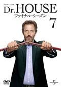 Dr.HOUSE ドクター・ハウス ファイナル・シーズン Vol.7