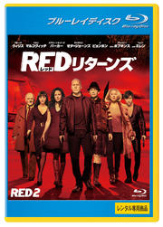 【Blu-ray】REDリターンズ