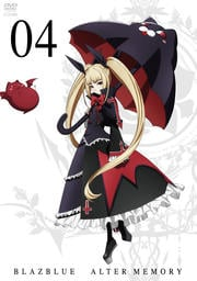 BLAZBLUE ALTER MEMORY 第4巻