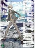 COPPELION 第4巻