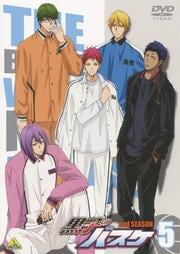 黒子のバスケ 2nd season 5