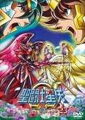聖闘士星矢Ω VOL.23