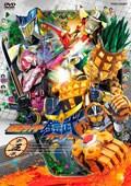 仮面ライダー鎧武/ガイム 第五巻