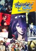 ファイ・ブレイン 〜神のパズル 宿敵!レイツェル編 Vol.6