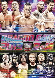 "DRAGON GATE 2013 ""夏の陣"""