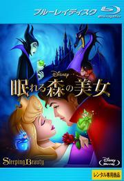 【Blu-ray】眠れる森の美女