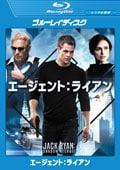 【Blu-ray】エージェント:ライアン