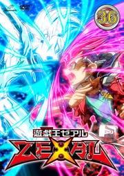 遊☆戯☆王ZEXAL TURN36