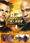 ロサンゼルス潜入捜査班 〜NCIS:Los Angeles シーズン3 vol.3