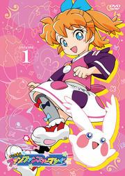 ふしぎ魔法ファンファンファーマシィー volume1