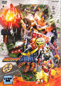 仮面ライダー鎧武/ガイム 第六巻