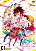 ノーゲーム・ノーライフ VOLUME.01
