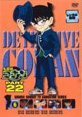 名探偵コナン DVD PART22 vol.6