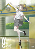 Wake Up,Girls! 4