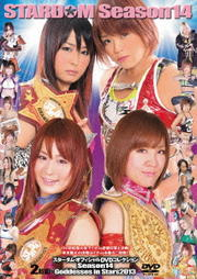 STARDOM Season.14 Goddesses in Stars 2013 Disc.1