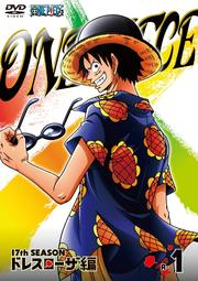 ONE PIECE ワンピース 17thシーズン ドレスローザ編セット1
