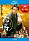 【Blu-ray】劇場版 猫侍