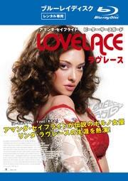 【Blu-ray】ラヴレース