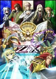 Z/X IGNITION 5
