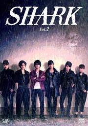 SHARK Vol.2