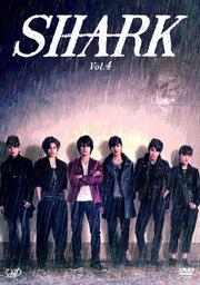 SHARK Vol.4