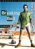 ブレイキング・バッド Season1 (字幕・吹替版) Vol.2