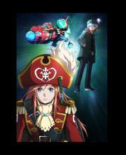 劇場版モーレツ宇宙海賊 ABYSS OF HYPERSPACE -亜空の深淵-