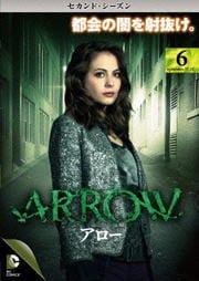 ARROW/アロー <セカンド・シーズン> Vol.6